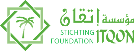 Stitching Foundation