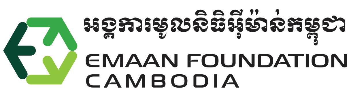 emaan Foundation cambodia