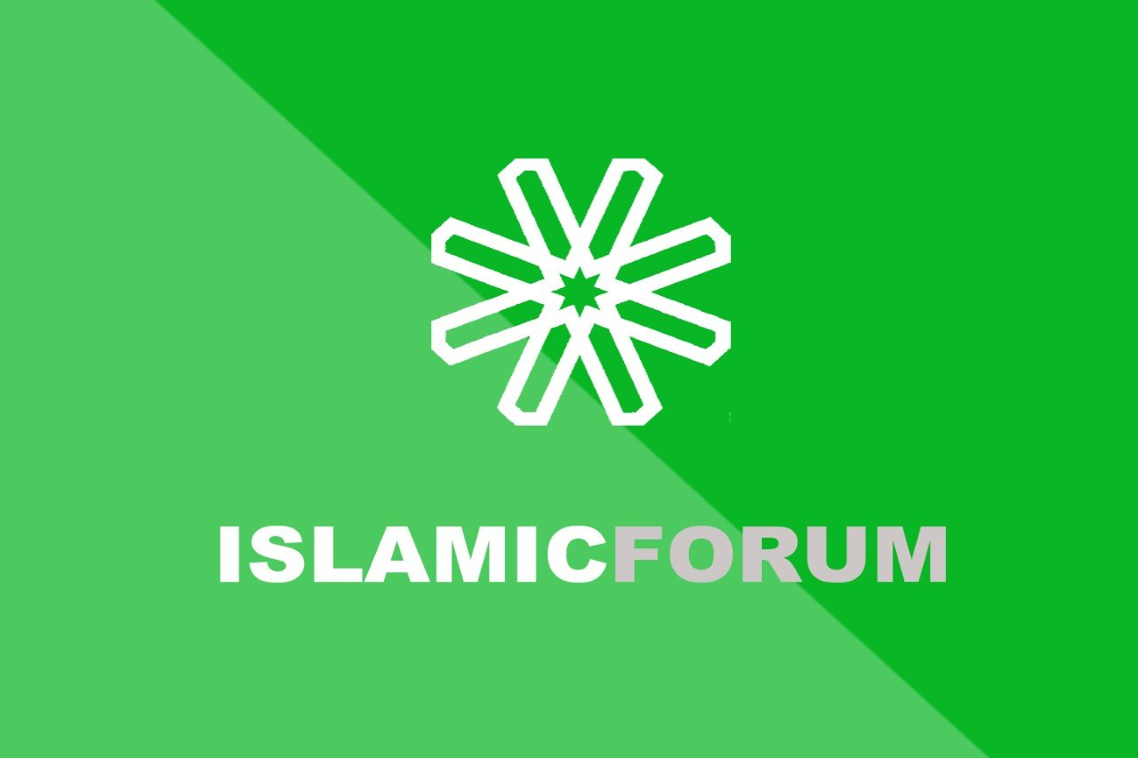 islamic Forum