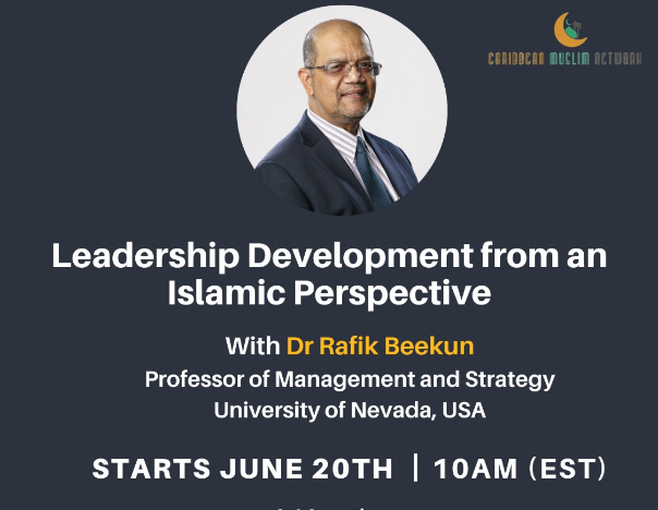 Leadership Development from an Islamic Perspective course image