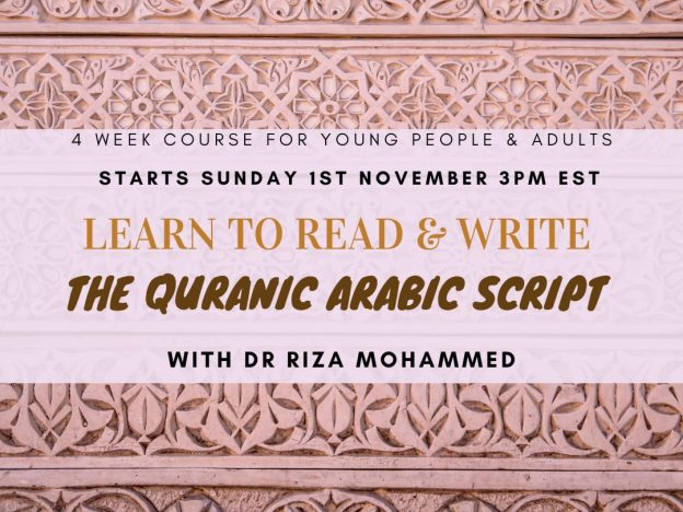 Learn to Read and Write the Quranic Arabic Script in 4 weeks course image