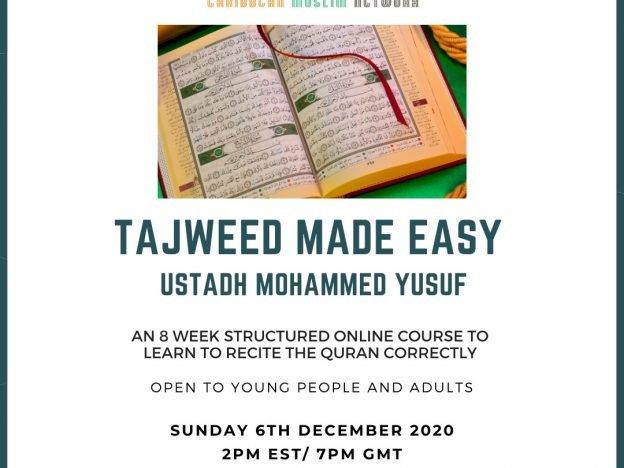 Tajweed Made Easy course image