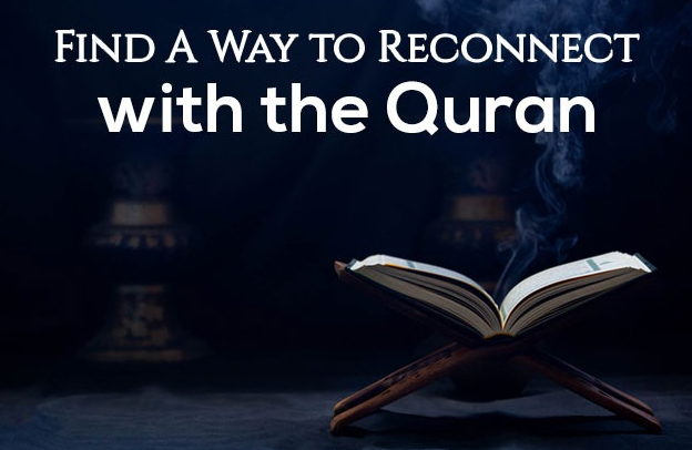 Way to the Quran course image