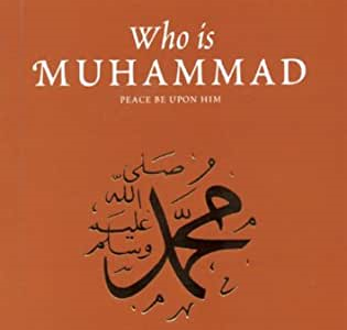 Who is Muhammad? course image