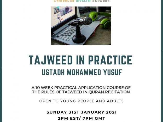Tajweed in Practice course image
